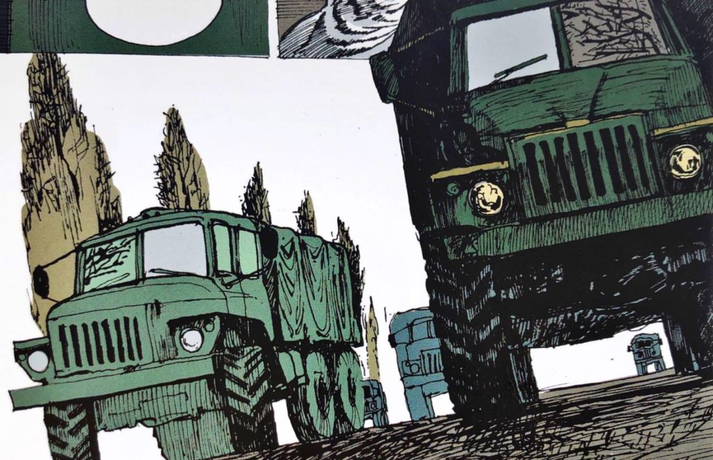 """Зображення сторінки коміксу """"Кіборги. Початок. Том І"""""""